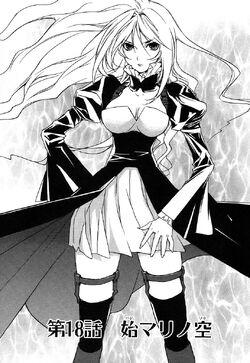 Sekirei manga chapter 018
