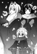 Sekirei manga chapter 076