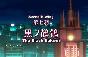 Sekirei Episode 7