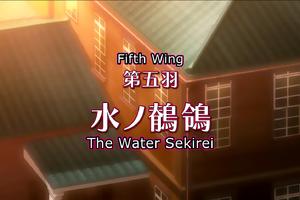 Sekirei Episode 5