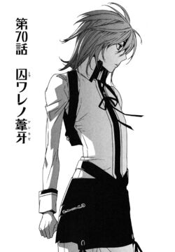 Sekirei manga chapter 070