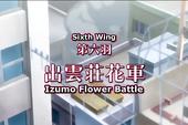 Sekirei Episode 6