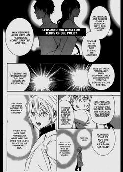 Ashikabi core-censored