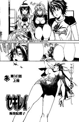 Sekirei-Manga-Chapter-141