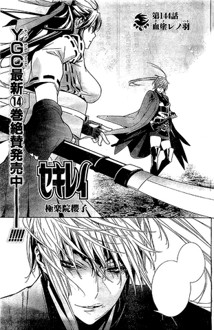 File:Sekirei-Manga-Chapter-144.png