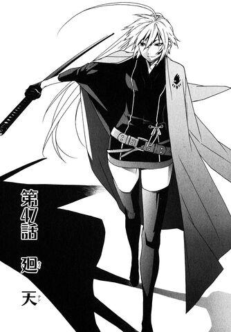 File:Sekirei manga chapter 047.jpg