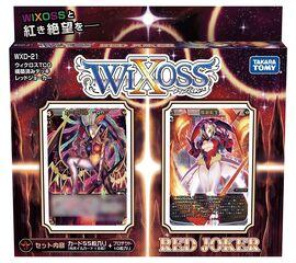 WXD-21