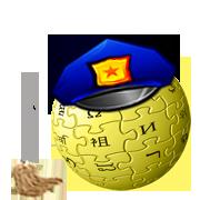 File:Patroller gold.png