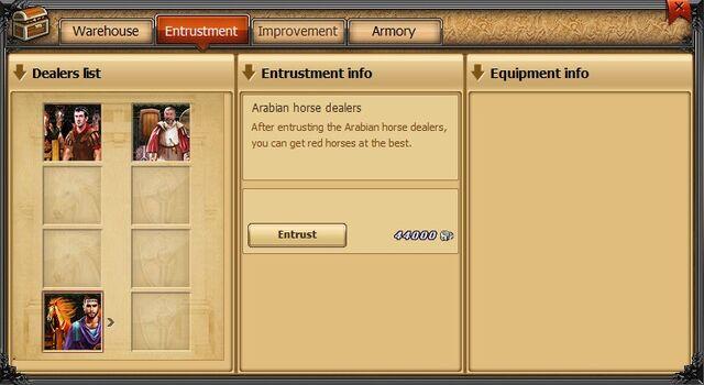 File:Armory tab entrustment.jpg