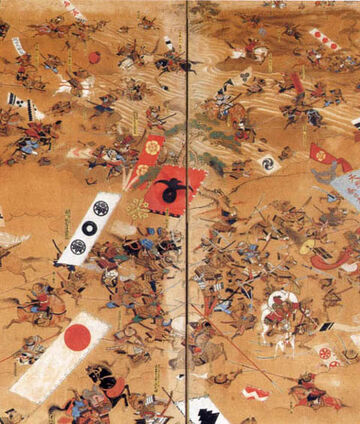 Battle of Anegawa