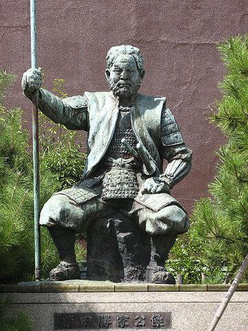 File:Katsuie Shibata statue.jpg