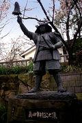 Yukimura Sanada statue