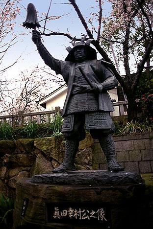 File:Yukimura Sanada statue.jpg