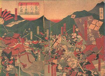 Mikatagahara no Tatakai