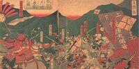 Battle of Mikata ga Hara