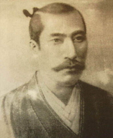 File:Nobunaga Oda portrait.jpg