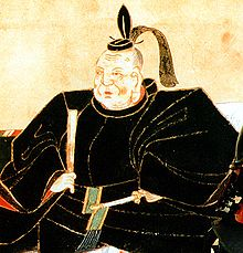220px-Tokugawa Ieyasu