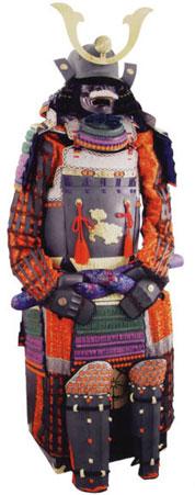 File:Armour of Nobunaga Oda.jpg