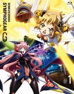 Symphogear G volume 1 cover