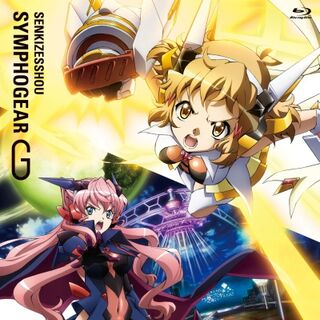 G volume 01 cover