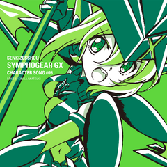 GX Character song 05 cover