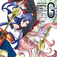 G Character song 01 cover