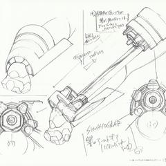 Hibiki's Armed Gear