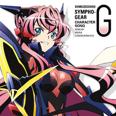 G Character song 03 cover
