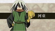 4 character 08
