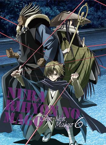 File:SennenMakyo dvd6.jpg