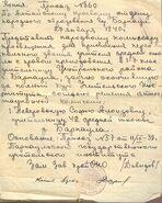 Dok-№860-1940-01-27