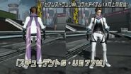 Yamato for PSO2