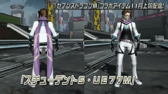 File:Yamato for PSO2.jpg