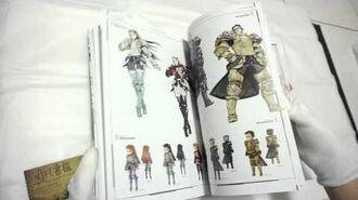 龍傳說III code VFD美術收藏集 セブンスドラゴンIII code:VFD VISUAL COLLECTION (三輪士郎)
