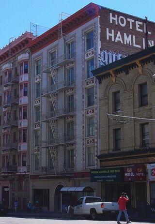 Hamlin Hotel