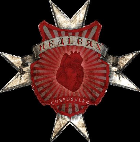 File:Healers crest.png