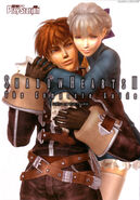 Shadow hearts the complex guide