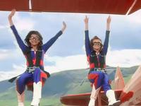 Shake It Up Up and Away Season 2