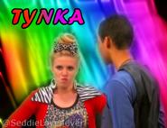 Tynka Sm23