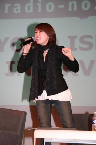 File:Yoko.Ishida-Manga.Expo.2007.jpg