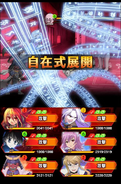 Fuzetsu Battle Battle Mode 2