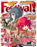 Dengeki G's Festival cover