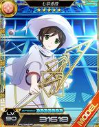 Mahouka Lost Zero 5 Star Saegusa Kasumi Hecate