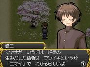 DG Yuji visual novel
