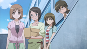 S OVA 1 Yoshida Fujita Nakamura Ike