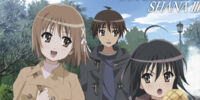 Shakugan no Shana F Superiority Shana III Vol. I