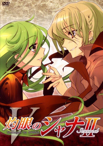 File:Second DVD Volume 05.png