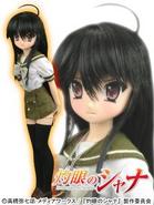 Azone Hybrid Active Figure Yukari Hirai ver