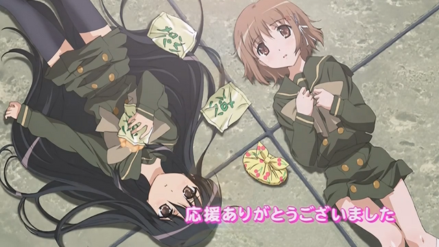 File:Second ep24 End Card.png