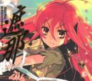 Shana (Art book)